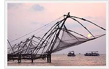 Fishing nets - Cochin